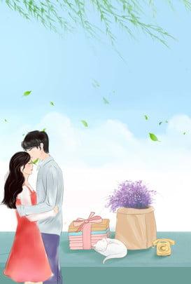 國際接吻日 世界接吻日 接吻日 吻痕 , 世界接吻日, 國際接吻日世界接吻日, 接吻日 背景圖片