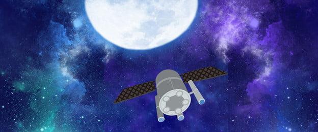 july 20 human moon day moon day aviation, Astronaut, Rocket, Vietnam Фоновый рисунок