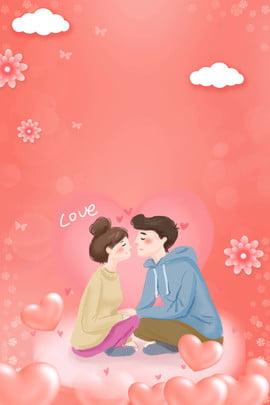 國際接吻日 世界接吻日 接吻日 吻痕 , 親吻, 世界接吻日, 親吻接吻國際接吻日 背景圖片