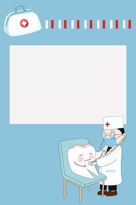 medical dentist dental background , Medical Dentist Dental Background, Doctor, Dental Background image