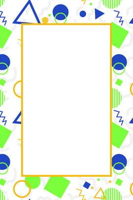 लहराती रेखा स्लैश ज्यामिति बहुभुज , बिंदु, वक्र, पॉप शैली पृष्ठभूमि छवि