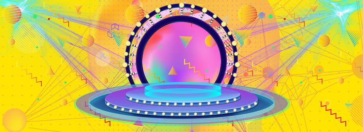 618 中年のプロモーション eコマース ダブル11, 活動, 黄色のプロモーション背景, 618 背景画像