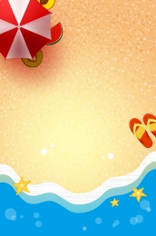 Summer summer beach beach Beach Source Files Imagem Do Plano De Fundo