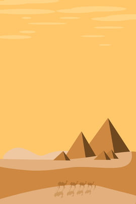 minimalistic desert landscape travel poster background , Simplicity, Desert, Desert Landscape Background image