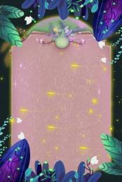 mysterious jungle night stationery , Mystery, Jungle, Night Background image
