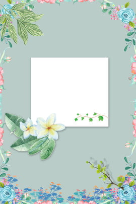 歐美 浪漫 結婚 蝴蝶 , 花藤, 結婚, 浪漫 背景圖片