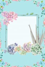 夏季 上新 花朵 唯美背景 紫色 唯美背景 花朵背景圖庫