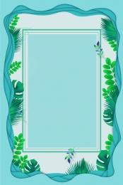Cắt giấy gió xanh mùa hè mới Cắt Giấy Gió Hình Nền