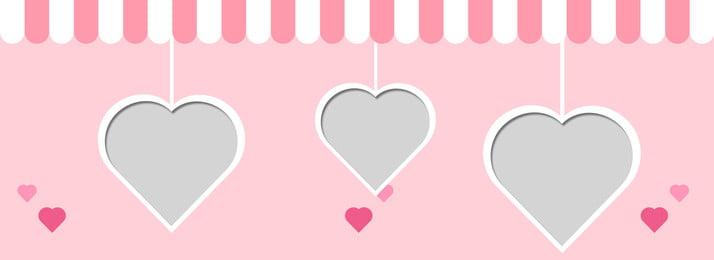 Photo frame photo love photo frame pink Flat Photo Frame Imagem Do Plano De Fundo
