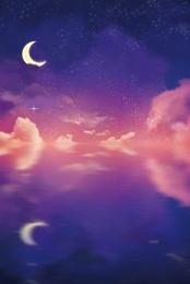 màu tím màu xanh mơ màng đêm , Mềm Mại, Xanh, Mộng Ảnh nền