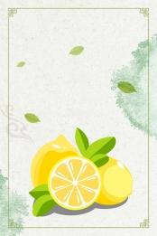 清爽夏日 夏日 檸檬水 清香爽口 , 源文件, 清爽夏日檸檬水果促銷海報背景, 夏日冷飲促銷活動 背景圖片