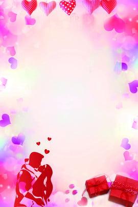 國際接吻日 世界接吻日 接吻日 吻痕 , 吻痕, 世界接吻日, 溫情 背景圖片