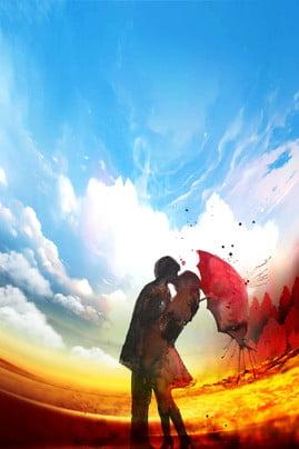 國際接吻日 世界接吻日 接吻日 吻痕 , 浪漫世界接吻日親吻日, 接吻日, 溫情 背景圖片