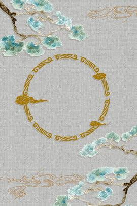 クラシック 花 松 ポスターの背景テンプレート 古代 中国のポスターの背景 花 背景画像