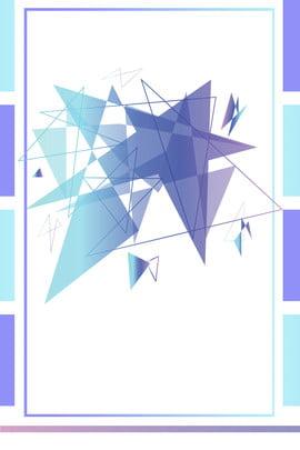 簡約扁平畫冊封面 彩色 灰色 淡雅 , 灰調, 彩色, 幾何 背景圖片