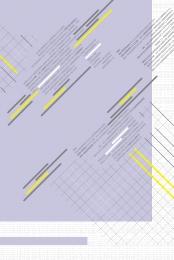 簡約扁平畫冊封面 彩色 灰色 淡雅 , 幾何, 灰色, 簡約扁平畫冊封面 背景圖片
