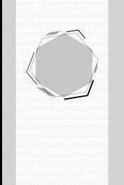 簡約扁平畫冊封面 彩色 灰色 淡雅 , 彩色, 漸變, 圖案 背景圖片