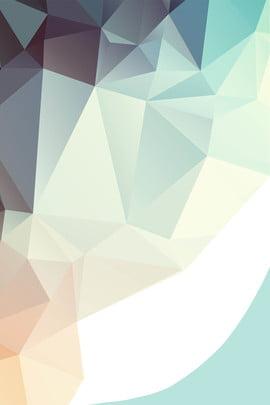 簡約扁平畫冊封面 彩色 灰色 淡雅 , 彩色, 邊框, 平面 背景圖片