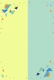 簡約扁平畫冊封面 彩色 黃色 淡雅 , 畫冊, 淡雅, 灰調 背景圖片