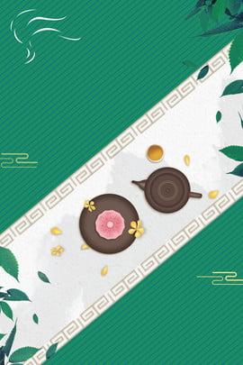 禪茶一味 茶禪一味 茶葉廣告 茶名片 , 茶葉廣告, 養生茶, 簡單茶具簡約背景 背景圖片