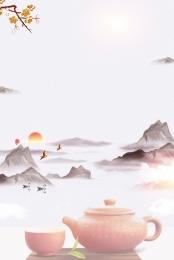 禪茶一味 茶禪一味 茶葉廣告 茶名片 , 茶具, 茶道, 春茶 背景圖片