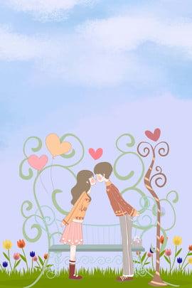 國際接吻日 世界接吻日 接吻日 吻痕 , 簡約, 浪漫, 世界接吻日 背景圖片