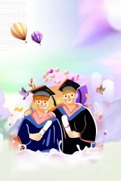 畢業季 青春畢業季 我們畢業了 再見學校 , 再見學校, 青春, 小清新風格海報 背景圖片