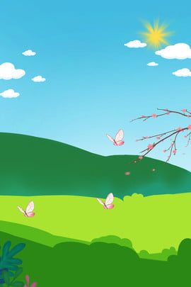 grass butterfly mountain white cloud , Tree Branch, Spring, Slope ภาพพื้นหลัง