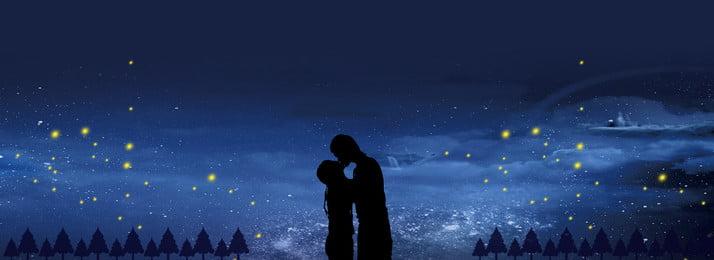 夢のような キス カップル タイトル, キス, カップル, バナー 背景画像