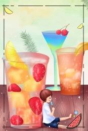 夏威夷 太陽鏡 雞尾酒 雞蛋花 , 夏日, 冰飲, 沙灘 背景圖片