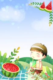 夏天 夏季 綠色 清涼 夏日小朋友吃西瓜 西瓜 清新背景圖庫