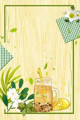 गर्मी गर्मी गर्मी दूध की चाय , दूध, हरे पौधे, कोल्ड पृष्ठभूमि छवि