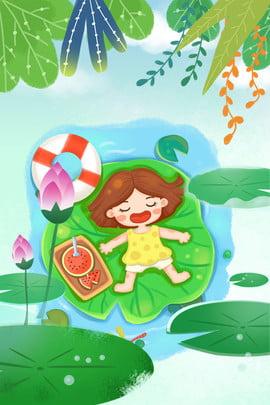 cute little girl summer pond little girl little frog , Summer Pond, Lotus Leaf Umbrella, Swim Ring ภาพพื้นหลัง