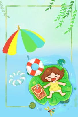 cute little girl summer pond little girl little frog , Lotus Leaf Umbrella, Swim Ring, Summer Pond Imagem de fundo