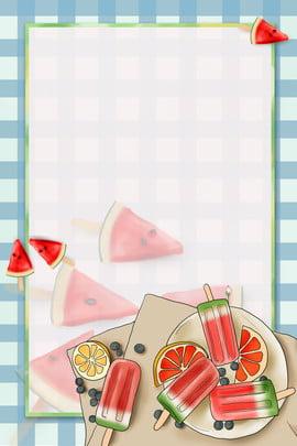 watermelon summer summer illustration , Juice, Popsicle, Watermelon Imagem de fundo