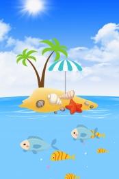 summer sea island sea fish shell poster background , Summer, Sea Island, Island Background image