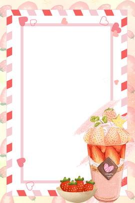 多種水果 獼猴桃汁 玻璃杯 百香果 , 獼猴桃汁, 百香果, 草莓汁 背景圖片