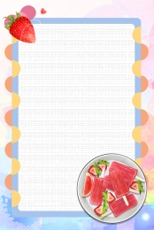 summer strawberry popsicle background summer , Icy, Strawberry, Popsicle Background Imagem de fundo