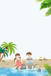 立夏 夏季 海邊 吃西瓜 千庫網 立夏 背景背景圖庫