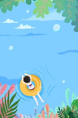 summer summer swimming swimming ring , Swimming, Minimalistic, Background Imagem de fundo