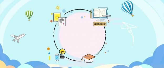 vacaciones de verano aprendizaje enseñanza irregular, De, Verano, Material Imagen de fondo