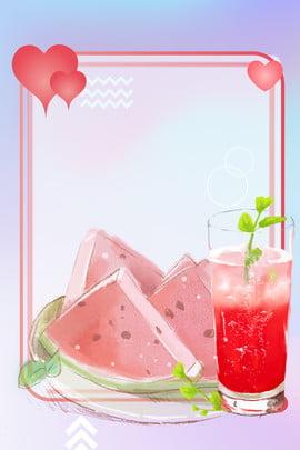 夏季西瓜飲料背景 夏季 西瓜 冰塊 , 飲料背景, 飲料, 邊框 背景圖片