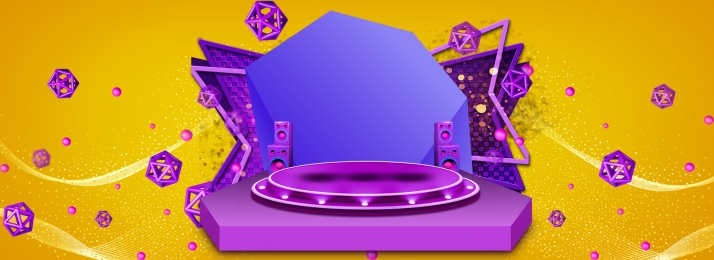 taobao tmall activity promotion background, Taobao, Tmall, Event Promotion Background image
