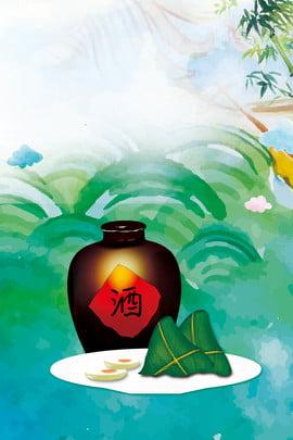 wine scorpion traditional festival festival , Bamboo, Festival, Watercolor Background ภาพพื้นหลัง