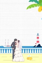 國際接吻日 世界接吻日 接吻日 吻痕 , 簡約, 溫情, 世界接吻日 背景圖片