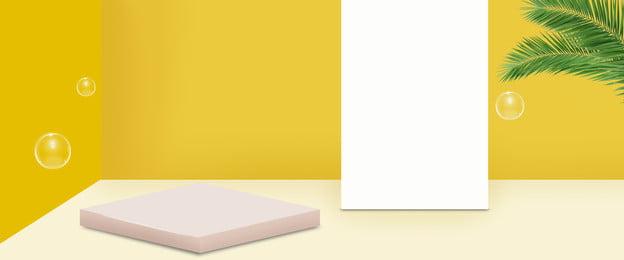 Yellow Fresh Three-dimensional Poster, Yellow, Fresh, Three-dimensional, Background image