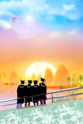 youth dream student youth , Student, Graduation Season, Youth Background image