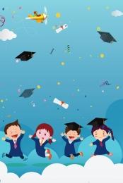 youth graduation season creative poster , We Graduated, Youth, Students Background image