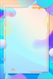 ネオン管 ネオン eコマース プロモーション , Eコマースプロモーションの背景画像, 淘宝網, ネオン 背景画像