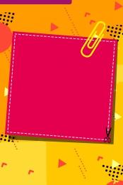 Materi Latar Belakang Poster Promosi Bisnis Listrik Geometris Yang Disederhanakan Promosi Poster Musim Panas Gambar Latar Belakang Untuk Unduhan Gratis